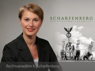 Caroline von Hannover verliert vor dem EGMR