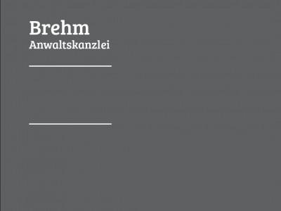 "Musikalbum ""Contact"" von ATB – Abmahnung durch Rechtsanwalt Daniel Sebastian"