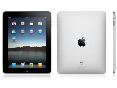 """Wer hat die Namesrechte an """"iPad"""" im chinesischen Festland?"""