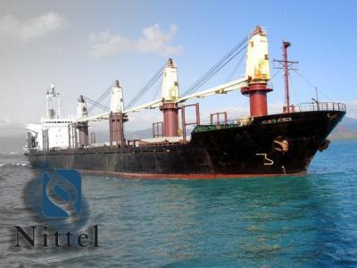 HCI Shipping Select 26: Charterer von 4 Fondsschiffen kann vereinbarte Charter nicht mehr zahlen