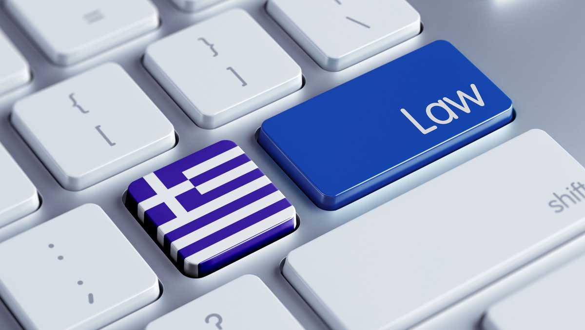 Griechisches Recht