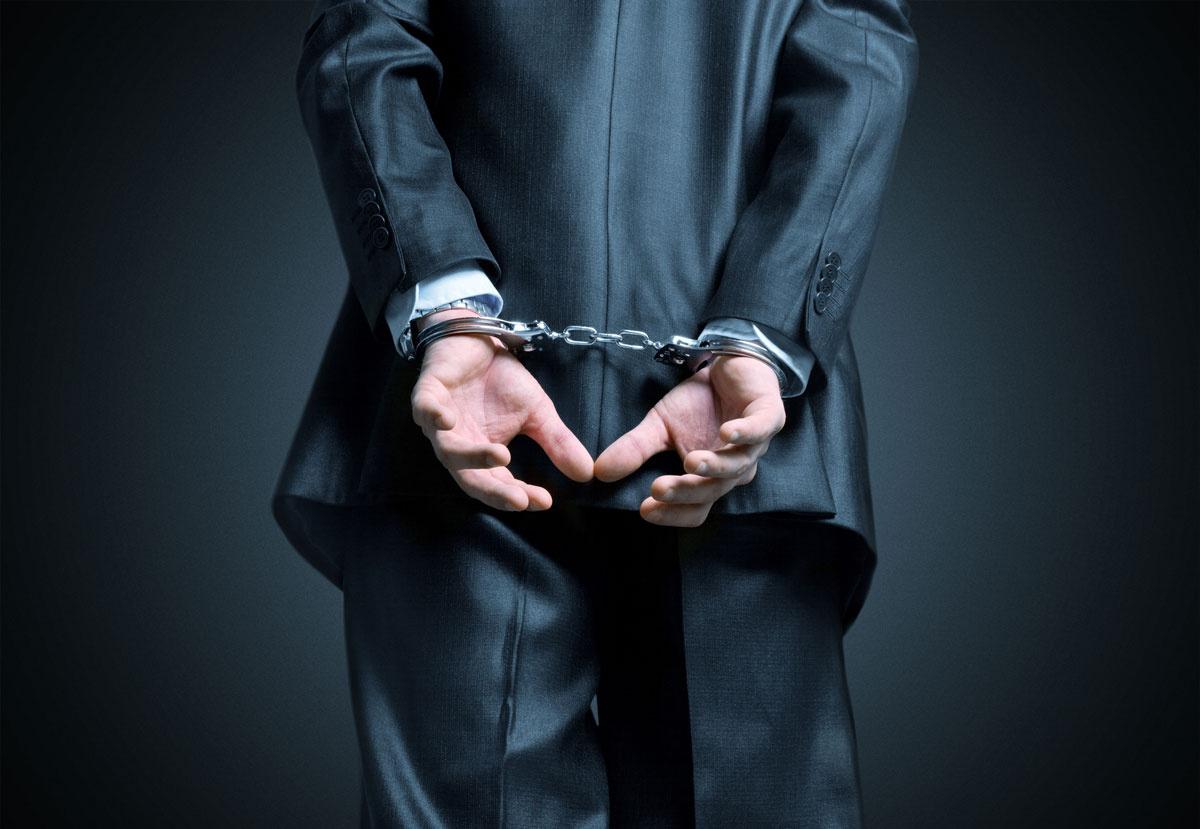 Wirtschaftsstrafrecht