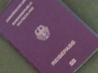 Corona-Virus Rücktritt von Reise Pauschalreise Stornogebühr Reisepass