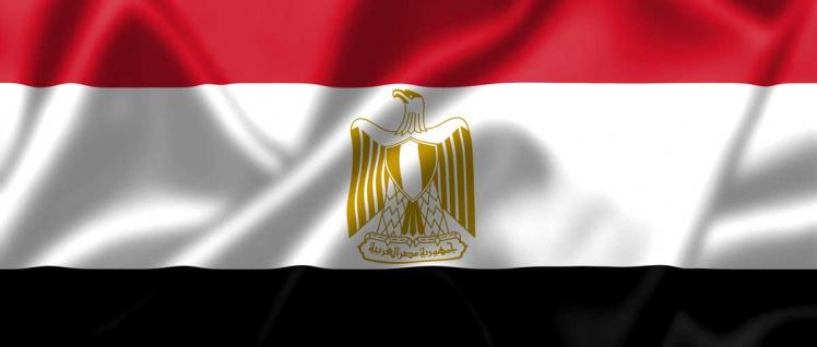 Ägyptisches Recht