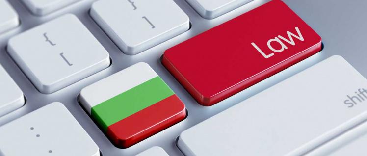 Bulgarisches Recht