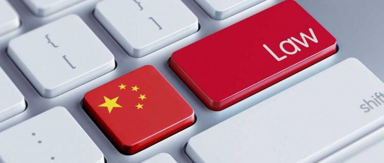 Chinesisches Recht