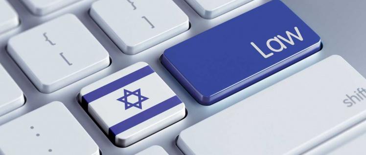 Israelisches Recht